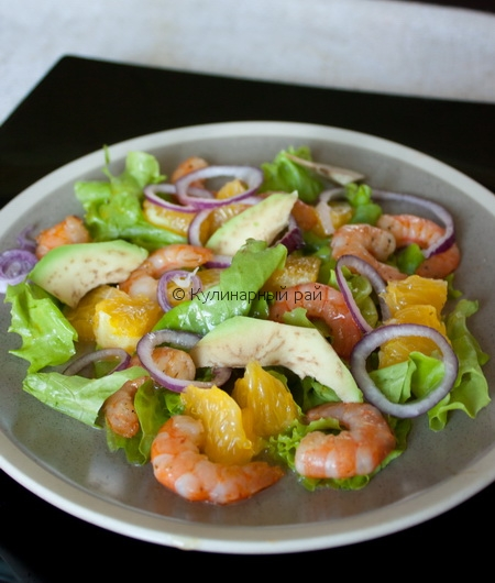 shrimp-orange-salad